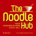 Noodle Hub Logo